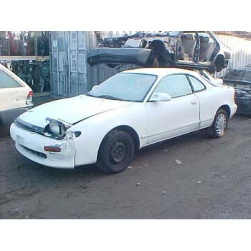 toyota celica gt4 1990. 1990 Toyota Celica GT-Four