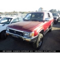 Used 1993 Toyota 4Runner Parts Car - Red with gray interior, 6 cyl engine, Automatic transmission