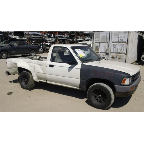 used 1990 toyota pickup parts car white with gray interior 6 rh fresno taprecycling com 1990 toyota pickup owner's manual pdf 1990 toyota pickup manual transmission