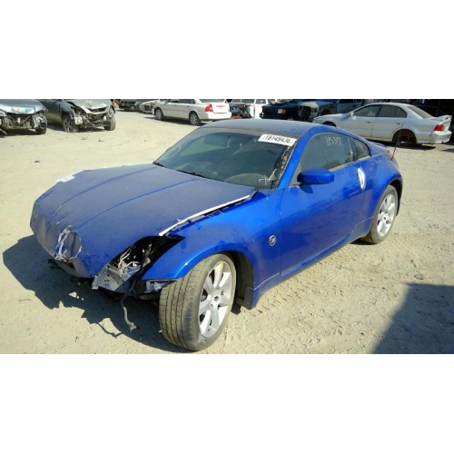 Used 2004 Nissan 350Z Parts Car