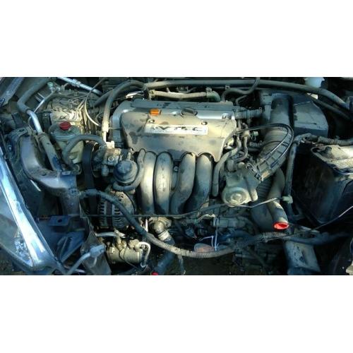 2016 Honda Cr V Transmission: Used 2004 Honda CR-V Parts Car
