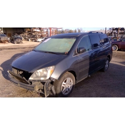 Used 2005 Honda Odyssey Parts Car - Grey with grey interior, 6 cyl, Automatic transmission