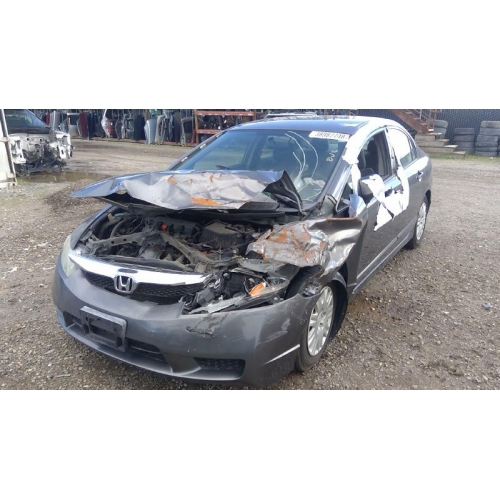 Used 2009 Honda Civic Parts Car Gray With Interior 4 Cylinder Engine Automatic Transmission