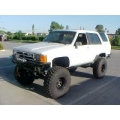 Used 1984-1989 Toyota 4Runner Parts