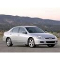 Used Honda Accord Parts