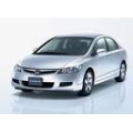 Used Honda Civic Parts